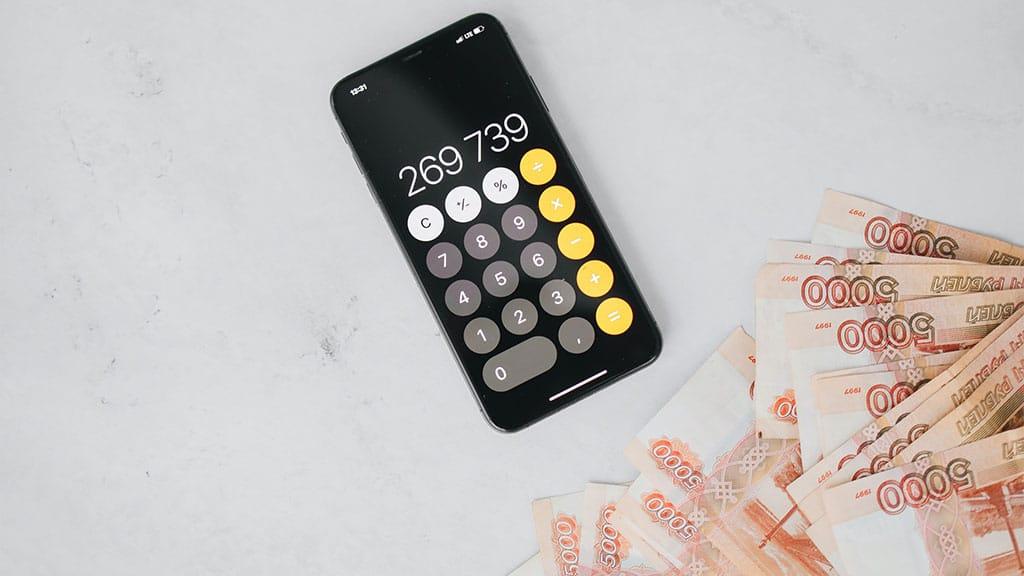 Calculating the Capitalization Rate (Cap Rate)